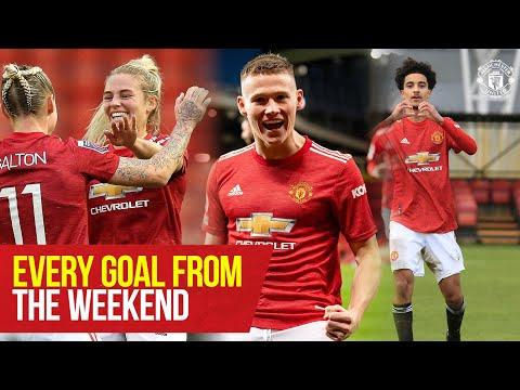 Манчестер Юнайтед   Все голы на выходных   U18, U23, MU Женщины, Первая команда